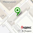 Местоположение компании  АТЕЛЬЕ - САЛОН рукоделия ЦАРИЦА