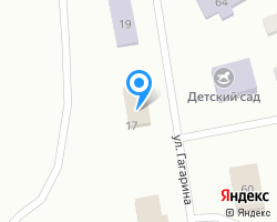 Схема местоположения почтового отделения 164609