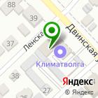 Местоположение компании Союзспецстрой
