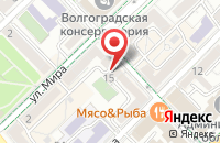 Схема проезда до компании Сфера-Дизайн в Волгограде