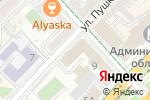 Схема проезда до компании Lotos в Волгограде