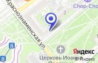 Схема проезда до компании ДЕТСКИЙ САД № 53 МОУ в Волгограде