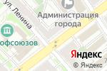 Схема проезда до компании Банкомат, Альфа-банк в Волгограде