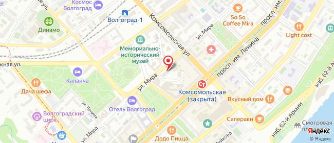 Карта расположения пункта доставки Ростелеком в городе Волгоград