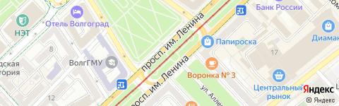 400005 Волгоград, ул 7-й Гвардейской 11Б