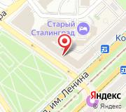 Администрация Центрального района