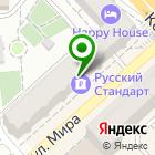 Местоположение компании ПромИнвест