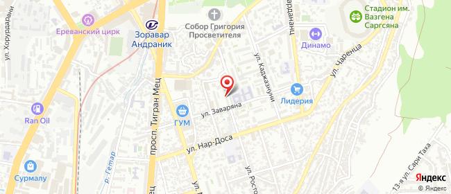 Карта расположения пункта доставки DPD Pickup в городе Ереван