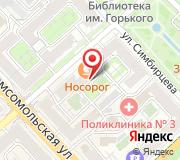 Ремонт квартир ЭВИТА GROUP Волгоград
