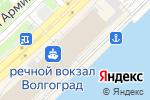 Схема проезда до компании Banket HAll#77 в Волгограде