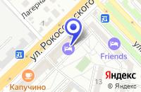 Схема проезда до компании ХЕЛП-ПРОМ ПКФ в Волгограде