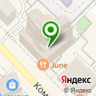 Местоположение компании Аита-Софт