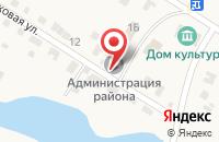 Схема проезда до компании Администрация Кировского сельского поселения в Кировой