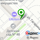 Местоположение компании Volgovape Vape shop №1