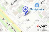 Схема проезда до компании ТФ ШЕРПА в Волгограде