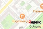 Схема проезда до компании Оптима Тис в Волгограде