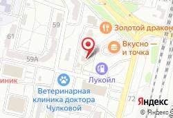 МРТ центр Сияние, Волгоград в Волгограде - улица Пархоменко, 57б: запись на МРТ, стоимость услуг, отзывы