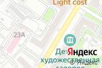 Схема проезда до компании Энгл в Волгограде