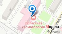 Компания Стоматологическая поликлиника №1 на карте