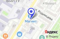 Схема проезда до компании МАРУШКИНА Н.В. в Волгограде