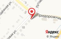 Схема проезда до компании СТО в Кировой