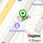 Местоположение компании Театральная касса Волгограда