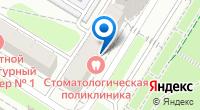 Компания Волгоградская областная клиническая стоматологическая поликлиника на карте