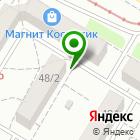 Местоположение компании СТРОЙГРАНД