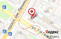 Схема проезда до компании Юг-Инжиниринг в Волгограде