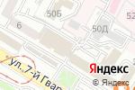 Схема проезда до компании ФИОКАН в Волгограде
