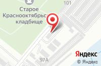 Схема проезда до компании Профкомфорт в Волгограде