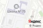 Схема проезда до компании Ланфи в Волгограде