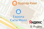 Схема проезда до компании Чайкоffский в Волгограде