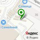 Местоположение компании Joye Shop