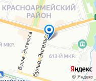 Все цветы Волгограда