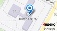 Компания школа танцеjam studio pro на карте