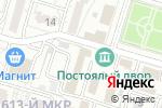 Схема проезда до компании Стройбум в Волгограде