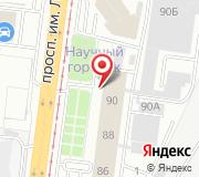 Управление Федеральной налоговой службы России по Волгоградской области