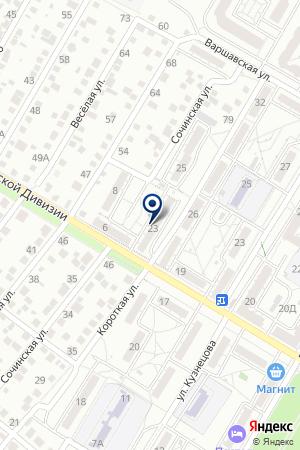 Продовольственный магазин на Короткой на карте Волгограда
