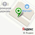 Местоположение компании Волгоградское областное архитектурно-планировочное бюро