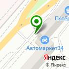 Местоположение компании Автомаркет34