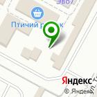Местоположение компании АркадаСпецСтрой