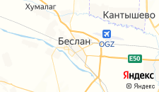 Отели города Беслан на карте