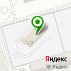 Местоположение компании Детский сад №250