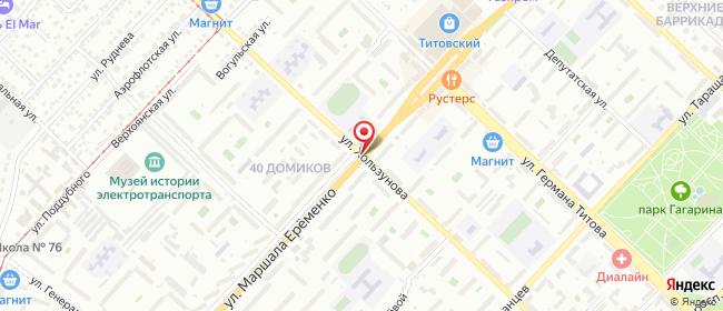 Карта расположения пункта доставки Билайн в городе Волгоград