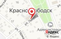 Схема проезда до компании Почтовое отделение №160 в Краснослободске