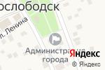 Схема проезда до компании Дума городского поселения г. Краснослободск в Краснослободске