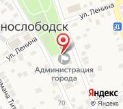 Дума городского поселения г. Краснослободск