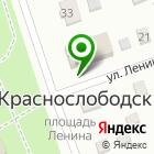 Местоположение компании Автосфера