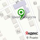 Местоположение компании Краснослободская детская школа искусств